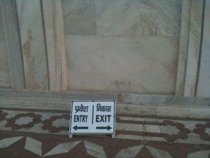 India – Bye Bye…