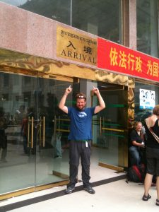 China – In My Hands…